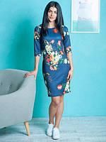 Женственное платье прямого пошива в синем цвете размер: 42,44,46,48,50
