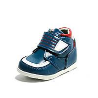 Туфли детские ШАЛУНИШКА Ш100-12 синий