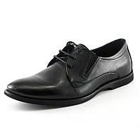 Туфли мужские Atriboots CV021 черная кожа