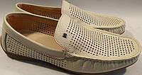 Мокасины летние мужские натуральная кожа р39-45 BANDINELLI 4727 бежевые