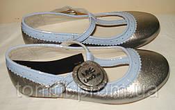 Туфли детские кожаные Marks & Spencer, оригинал, размер 29, фото 3