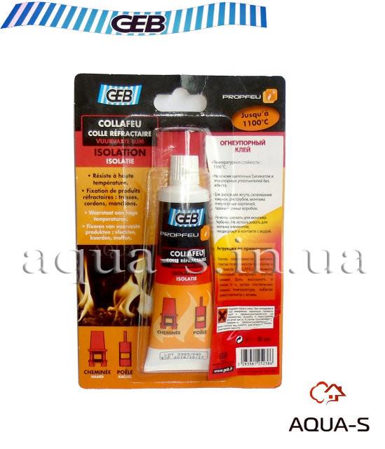 Клей огнеупорный GEB Collafeu (50 г.) для фиксации изоляционных материалов (Франция)