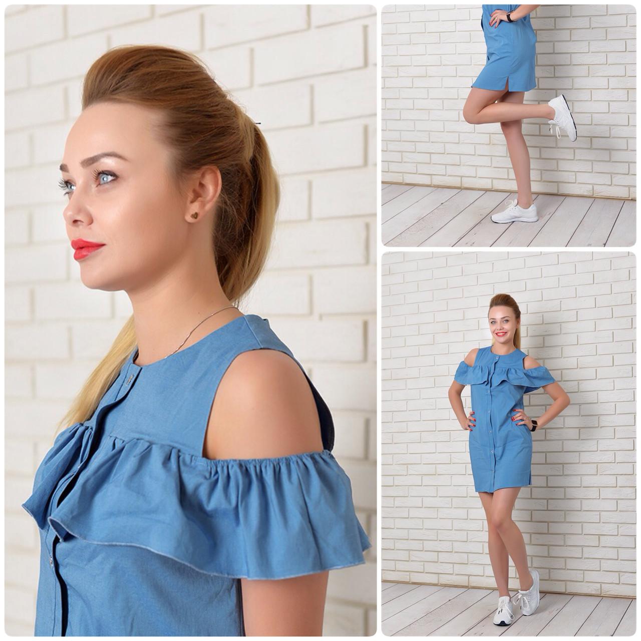 Платье-рубашка 906 джинс