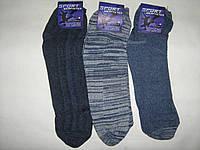 Носки мужские укороченные 2-й сорт. Р-р 27. От 20 пар по 3,70грн.