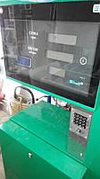 Модернизация системы отпуска топлива в ТРК