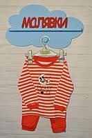 "Пижама для мальчика ""Mickey Mouse"" (92 размер)"