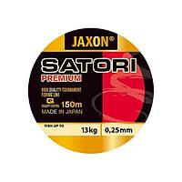 Леска Jaxon Satori Premium 150m