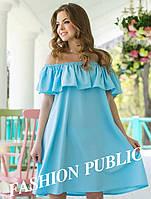 Летнее платье с открытыми плечами Голубой, 44-46