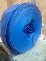 Пожарный рукав синий 25 метров 2,4 атмосверы