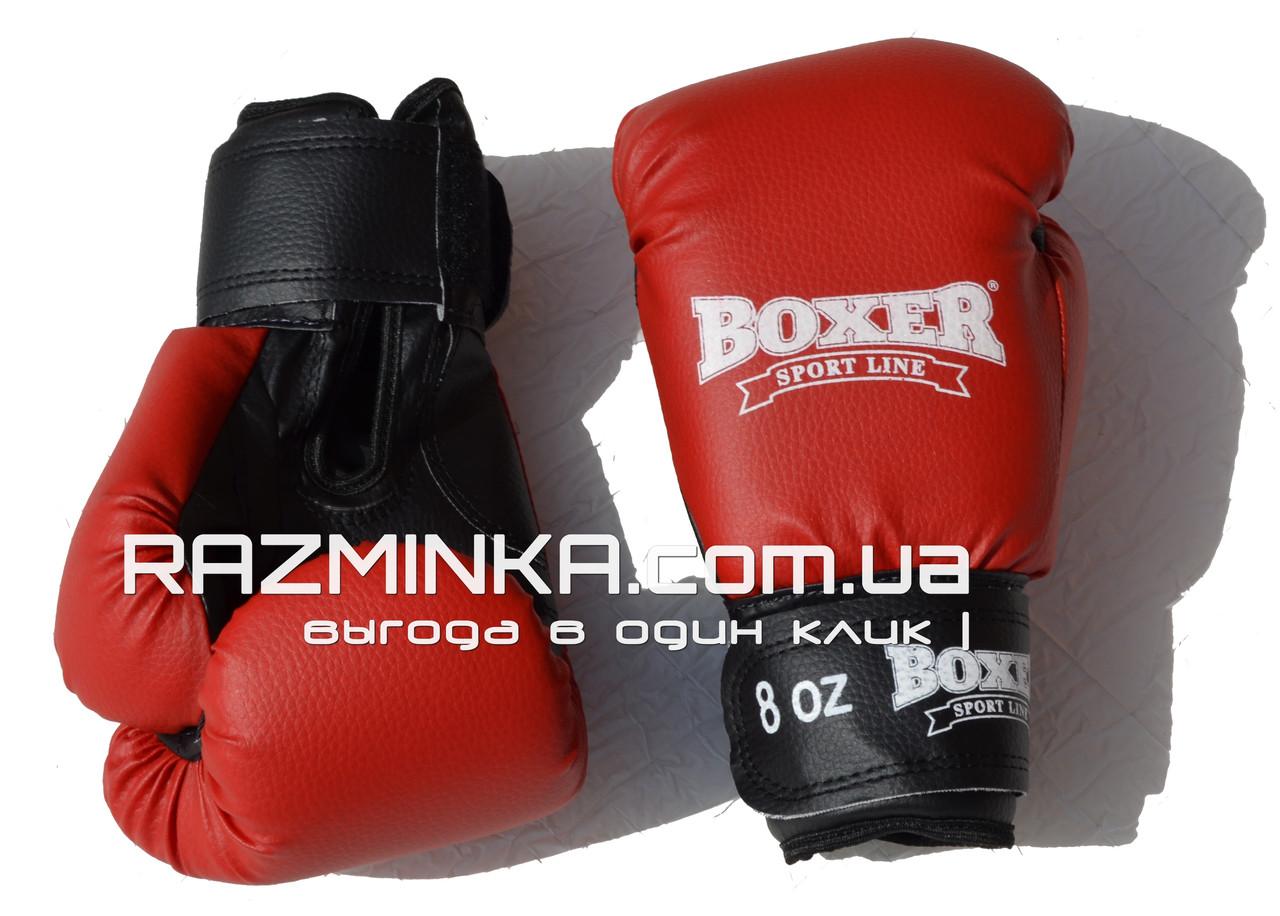 Боксерские перчатки 8 оz (комбинированные)