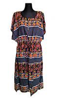 Платье Сафира, ботал
