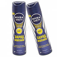"Дезодорант спрей  Nivea""Заряд молнии"" для мужчин 150 мл"