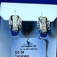 Серебряные серьги с цирконием сс 08