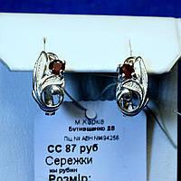Серебряные серьги с рубиновым цирконием Цветок сс 87руб