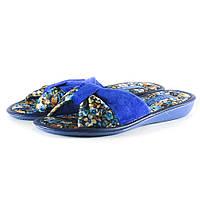 Тапочки комнатные женские Белста 874 303 1С-209 С4 синие