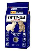 Kiki Premium Optimum for Adult Dwarf Rabbits - корм диета для кроликов 800г (30900)