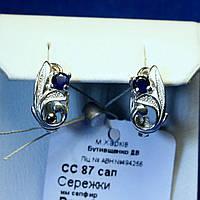 Серебряные серьги с синим цирконием Цветок сс 87сап