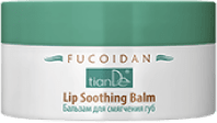 Бальзам для смягчения губ Fucoidan, 10г