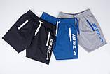 Чоловічі трикотажні шорти NIKE синього кольору, фото 4