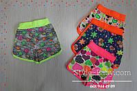 Трикотажные шорты для девочек размер 5,6,7,8 лет