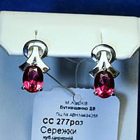 Серебряные серьги с розовым цирконием сс 277роз