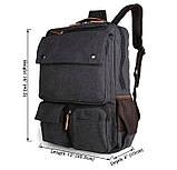 Чоловічий рюкзак 9022A, фото 2