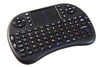 Клавиатура MINI KEYBOARD wireless i8 + тачпад