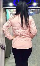 Курточка женская короткая  весенне-осенняя р. 48-58, фото 3