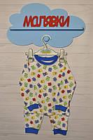 """Пижама для мальчика """"Разноцветные монстрики"""" (92 размер)"""