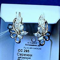 Ажурные серебряные серьги с цирконием сс 295