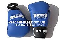 Перчатки боксерские 10 оz (кожвинил)