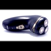 Электрическая бритва HT901, бритва электрическая, электробритва, лучшая электробритва для мужчин