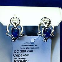 Серебряные серьги с синим куб. цирконием Королева сс 389сап