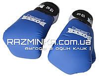 """Боксерские перчатки """"Элит"""" 10 оz (кожвинил)"""