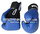 """Боксерские перчатки """"Элит"""" 10 оz (кожвинил), фото 2"""
