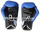 """Боксерские перчатки """"Элит"""" 10 оz (кожвинил), фото 3"""
