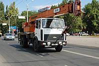 Автокран 16 тонн Херсон