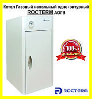 Дымоходный напольный газовый котел Rocterm АОГВ-10 кВт