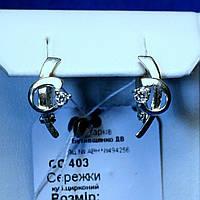 Серебряные серьги с куб. цирконием сс 403