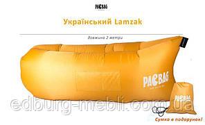 Ламзак диван разные цвета