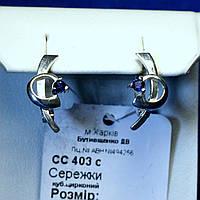 Детские серебряные серьги с синим цирконием сс 403с