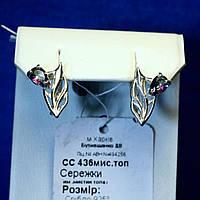 Серебряные серьги Листик с цирконием цвета хамелеон сс 436мис топ