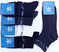 Носки мужские спортивные х/б с сеткой Adidas, Originals, 41-46 размер, средние, ассорти, 662