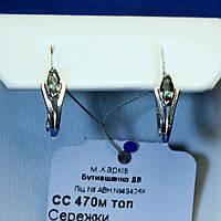 Серебряные серьги с цирконием цвета хамелеон сс 470м топ