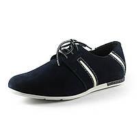 Туфли мужские MIDA 11596-12 синий