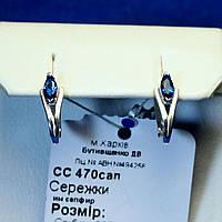 Серебряные серьги детские с синим цирконием сс 470сап