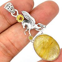 Рутил золотой волосатик и цитрин, серебро 925, кулон Пегас, 418КЛР
