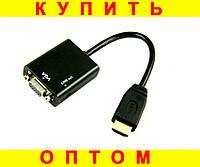 Переходник HDMI-Vga + jack 3.5 (звук)