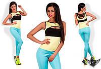 Женский комбенезон для фитнеса