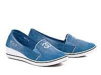 Балетки женские джинсовые голубого цвета на белой подошве